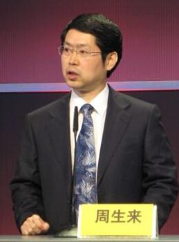 清华大学医管中心主任周生来照片
