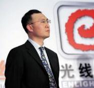 光线传媒总裁王长田照片