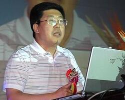 北京师范大学房地产研究中心主任董藩照片
