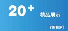 2016中国城市轨道交通国际峰会