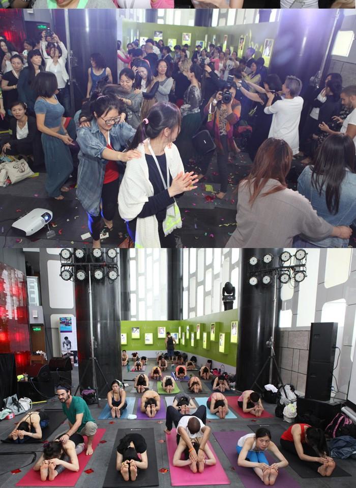第二届上海国际瑜伽大会