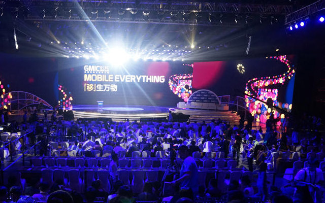 2015全球移动互联网大会(GMIC 2015)