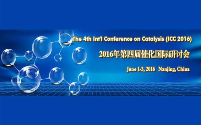 第四届催化国际研讨会(ICC 2016)