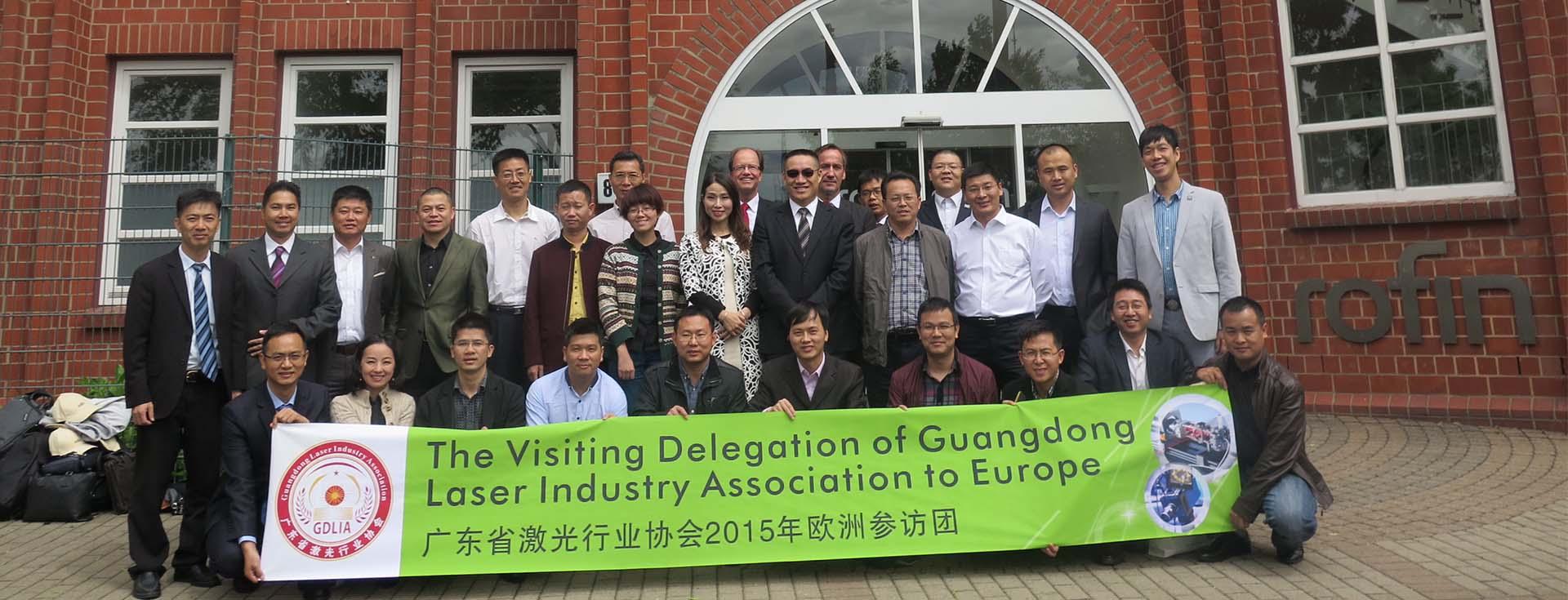 2016亚欧国际工业激光峰会