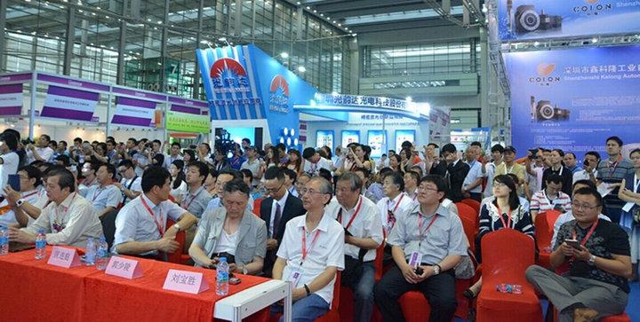 ALAT2016中国高功率激光金属切焊应用技术大会