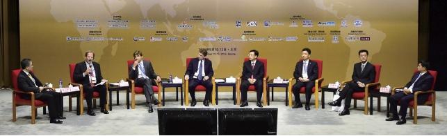 2016(第二届)中国国际黄金大会