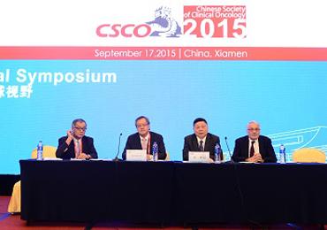 2016年第十九届全国临床肿瘤学大会暨2016年CSCO学术年会