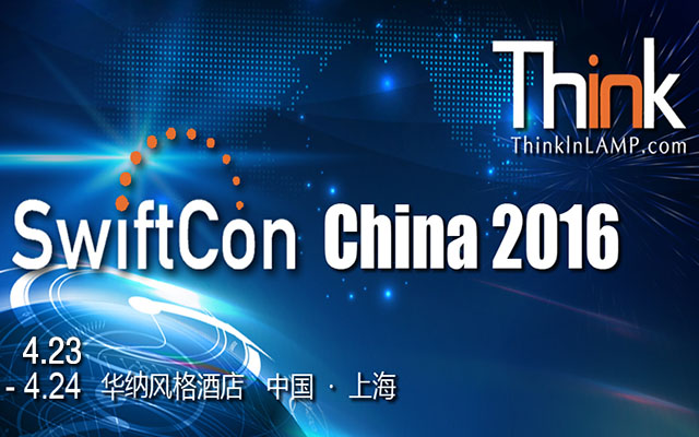 SwiftCon China 2016