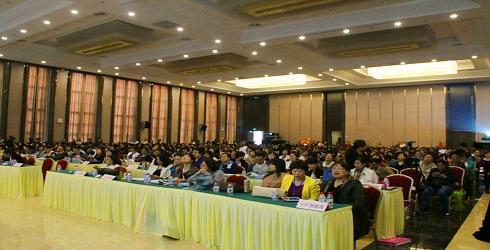 第八届围产医学新进展高峰论坛