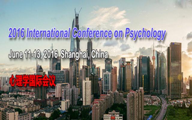 2016心理学国际会议(CPSY 2016)
