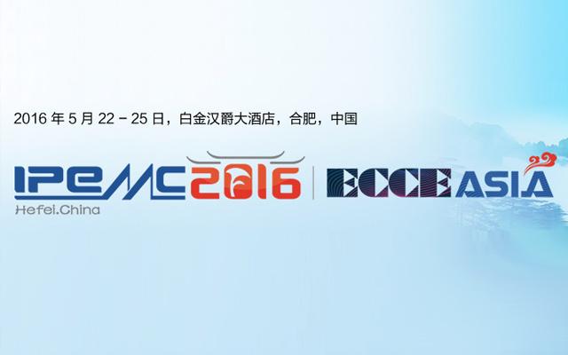 2016-ECCE Asia国际会议