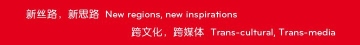 2016故事驱动中国大会