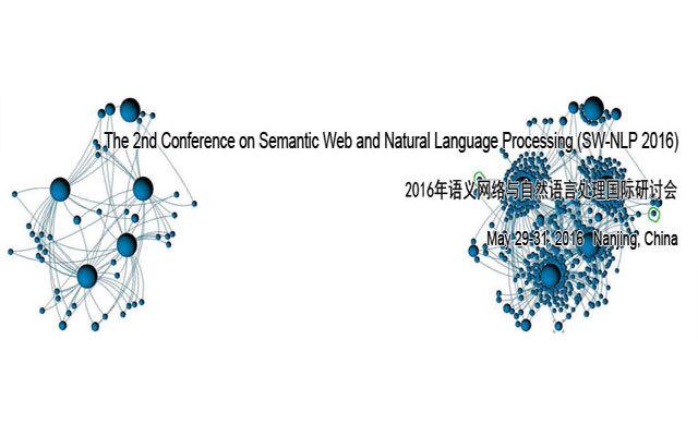 2016年语义网络与自然语言处理国际研讨会