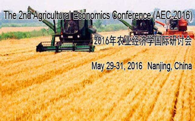 2016年农业经济学国际研讨会