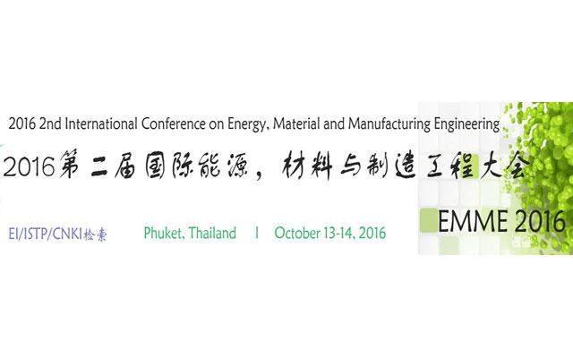 [EI检索]2016第二届国际能源,材料与制造工程大会