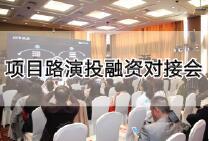 第二届国际智慧医疗创新论坛暨智创奖颁奖盛典