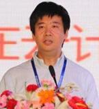 CCCC 2017第九届中国云计算大会