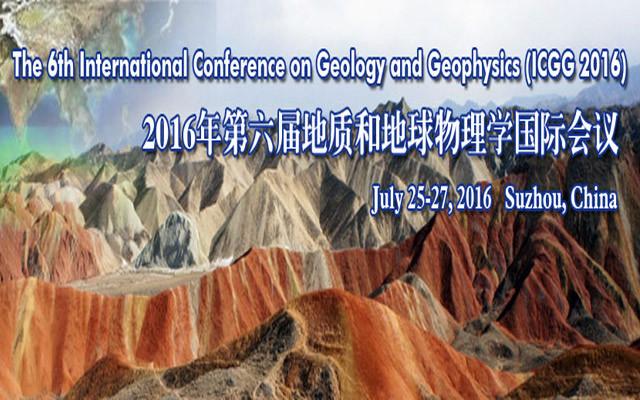 2016第六届地质和地球物理学国际会议(ICGG 2016)