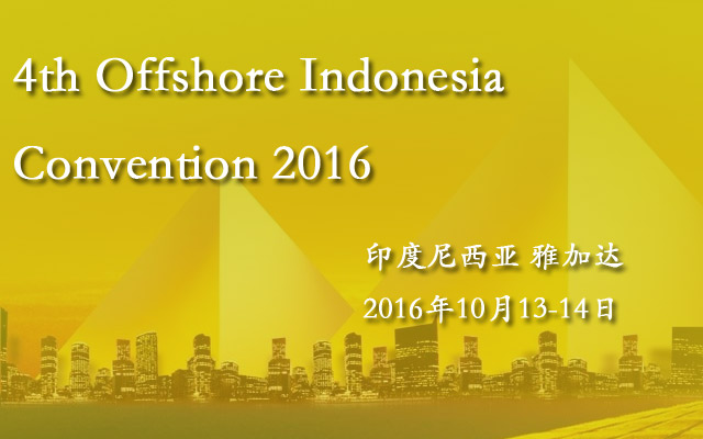 4th Offshore Indonesia Convention 2016