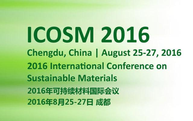 2016年可持续材料国际会议