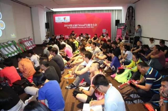 2016ChinaFit东北健身大会
