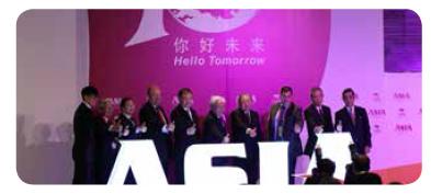 AHF2016第九届国际酒店投资峰会暨第三届中国酒店资产管理大会