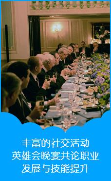 MDCC 2016中国移动开发者大会