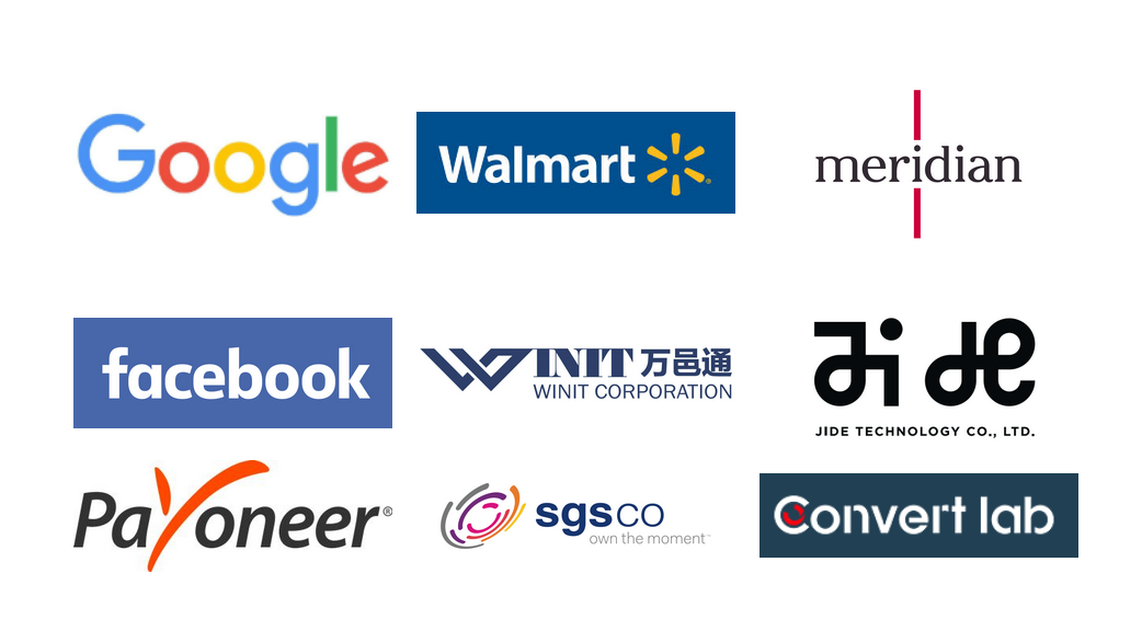 2016深圳跨境电商年度盛会Insite