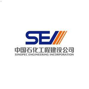 2016中国石油和化工装备采购大会