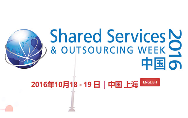 2016  shared services & outsourcing week