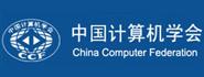 中國計算機學會