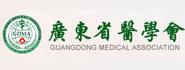 廣東省醫學會
