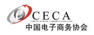 中國電子商務協會