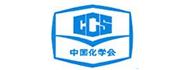 中國化學會