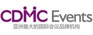 上海決策者會議集團(CDMC)