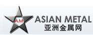 亚洲金属网