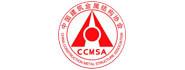 中国建筑金属结构协会