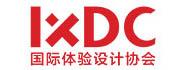 国际体验设计协会(IXDC)