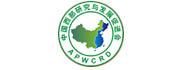 中国西部研究与发展促进会