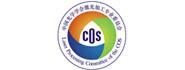 中国光学学会激光加工专业委员会
