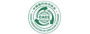 中国循环经济协会可再生能源专业委员会