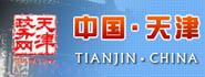 天津市人民政府