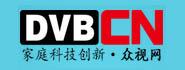 DVBCN&AsiaOTT(眾視網)