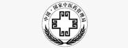 国家中医药管理局