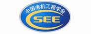 中国电机工程学会热电专业委员会