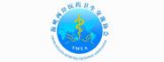 海峡两岸医药卫生交流协会