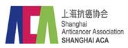 上海市抗癌协会