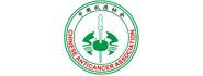 中国抗癌协会