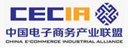 中国电子商务产业联盟