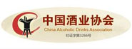 中国酒业协会白酒分会